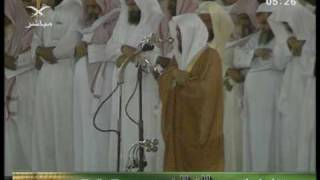 getlinkyoutube.com-Fajr Pray from Makkah - Sheikh Maher Muayqali   29-10-2007