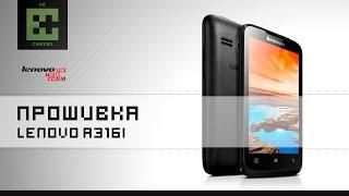 getlinkyoutube.com-Прошивка Lenovo a316i