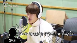 getlinkyoutube.com-[We Got Married] Candy Couple - Gong Myung's Radio Interview (Jung Hye Sung pulling a prank)