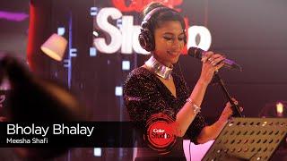 getlinkyoutube.com-Bholay Bhalay, Meesha Shafi, Episode 2,Coke Studio Season 9
