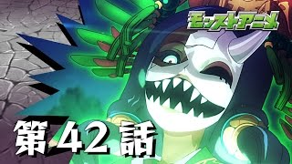 getlinkyoutube.com-第42話「八雲立つ 逢魔の夜」【モンストアニメ公式】