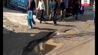 मौत को दावत दे रही है जोशिमठ की सड़कें