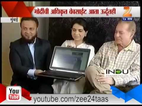 Zee24Taas | Website Launch By Salman Khans Father