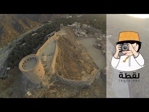 #لقطة | الداخلية من الجو - عمان | Al Dakhliya From the Sky - Oman
