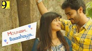 getlinkyoutube.com-Mounam Baashaga    Telugu Romantic Short Film 2016    By Nine Productions