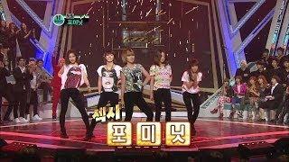 getlinkyoutube.com-【TVPP】4MINUTE - Will Love Us in 4 minutes, 포미닛 - 4분안에 모두를 유혹하지 @ Star Dance Battle