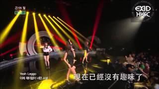 getlinkyoutube.com-[繁體中文] EXID - Whoz That Girl