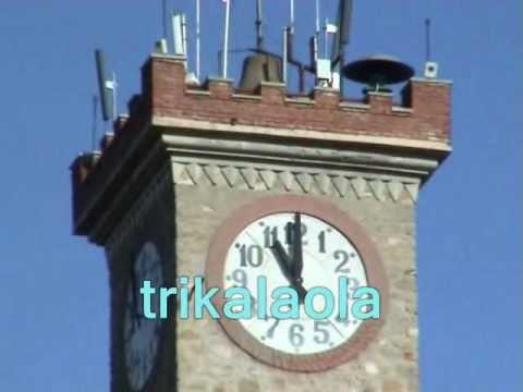 Τρίκαλα Φρούριο σειρήνα πολέμου 20-11-09 trikalaola.gr