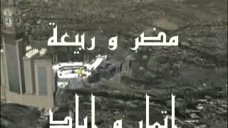 getlinkyoutube.com-قبائل المساعيد تاريخ و تراث