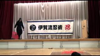 getlinkyoutube.com-2012 常磐まつり 伊賀流忍術