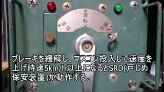 自動解結スイッチ動作の様子