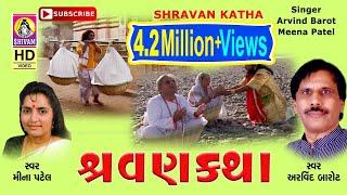 Andhari Andhara Dai Dada - Devta Jhupat He - Singer Dukalu Yadav - Chhattisgarhi Jas Songs width=