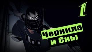 getlinkyoutube.com-Mark of the Ninja #1 (Чернила и Сны) [1080p]