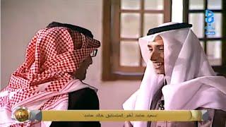getlinkyoutube.com-لحظة لقاء خالد حامد بأخيه سعيد | #زد_رصيدك34