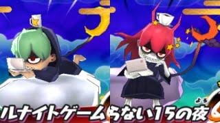 getlinkyoutube.com-【3DS】妖怪ウォッチ2本家限定_TETSUYAとKANTETSU入手方法