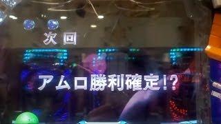 getlinkyoutube.com-【CR機動戦士ガンダム】サクラ柄扉+次回予告 アムロ勝利確定!?