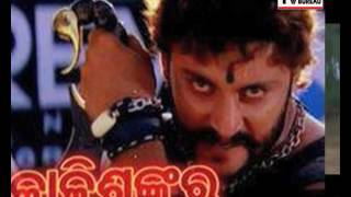 Ollywood Actor Anubhav Mohanty & Arindam Roy To Act Together In Odia Movie