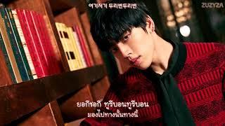 [ซับไทย][ThaiSub] DONGWOO (INFINITE) SOLO - TGIF width=