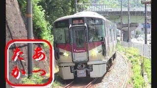 getlinkyoutube.com-227系 レッドウイング 快速安芸路ライナー Red Wing JR西日本