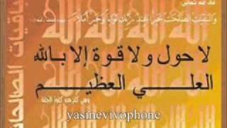 getlinkyoutube.com-قصة مبكية لفتاة كانت فاتنة - خالد الراشد