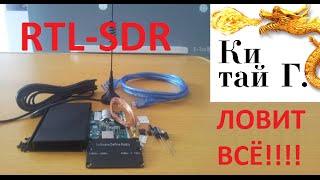 getlinkyoutube.com-ПРИЕМНИК КОТОРЫЙ ЛОВИТ ВСЁ!!! 100 KHZ to 1.7 GHz СУПЕР!!!