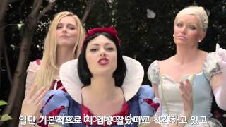 getlinkyoutube.com-디즈니 공주 랩 배틀 - 백설공주 vs 엘사 [한글자막]