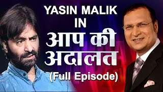 getlinkyoutube.com-Yasin Malik in Aap Ki Adalat (Full Episode)