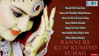 New Rajasthani Song - Banni Re Kum Kumiyo Suhag | Audio Song | Lakshman Raavat | Lokgeet | NK MUSIC