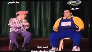 getlinkyoutube.com-مسرحية ليلة سقوط بغداد ( الدفاع عن الوطن) 2