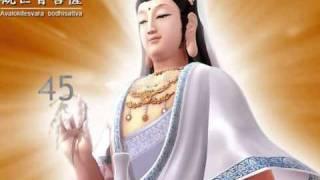 getlinkyoutube.com-108遍 六字大明咒 共修 108 Six Syllables Mantra Chanting [附计数表] .wmv