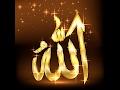 Kuran na Bosanskom jeziku. Sura 18, Al-Kahf - Pećina