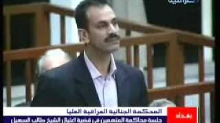getlinkyoutube.com-محاكمة قتلة شيخ تميم طالب السهيل  24