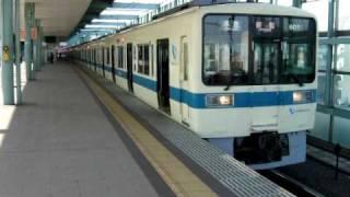 getlinkyoutube.com-小田急8000形8051F+8260F 準急新宿行き 登戸駅にて