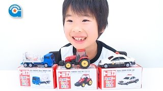 getlinkyoutube.com-ハッピーセット トミカ2016 パトカーとミキサー車とトラクター【がっちゃん】TOMICA