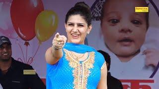 सपना चौधरी की वायरल Song | मुंबई से वापसी के बाद सपना का शो | Sapna Hariyanvi Song 2018 | Trimurti
