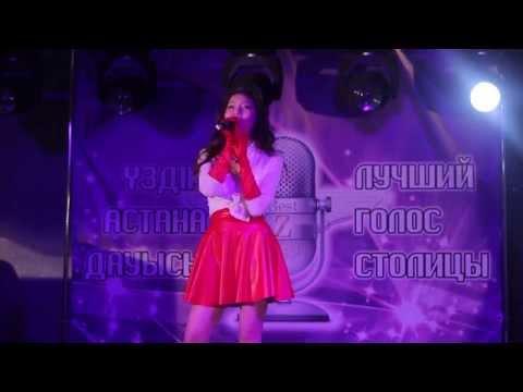 2-тур Best Z Voice – Курматаева Молдир