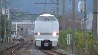 getlinkyoutube.com-289系・特急くろしお20号(列車番号2070M)