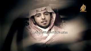 getlinkyoutube.com-جمرة البعد - كلمات: عريمان السبيعي- أداء: محمد فهد