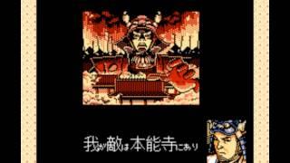 getlinkyoutube.com-「本能寺の変」で信長に勝たせる