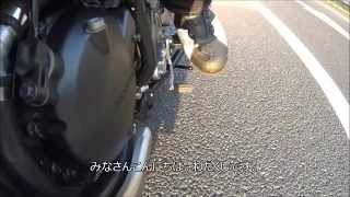 getlinkyoutube.com-VFR800FとVFR800Xで行く「逆シフトって?」