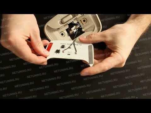 Как установить лампу в центральный светильник салона