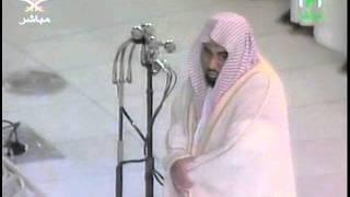 getlinkyoutube.com-قراءة خاشعة الشيخ عبدالله الجهني سورة مريم 1432