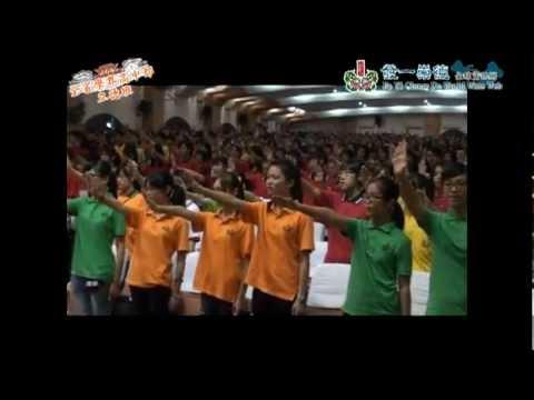 2012全省高中立德班回顧影片