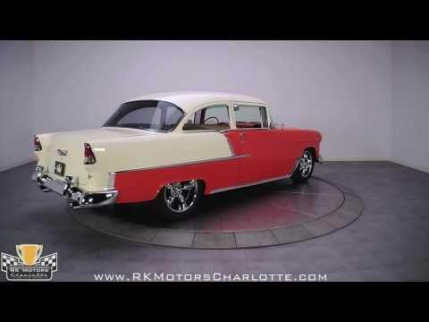 132304/1955 Chevy 210