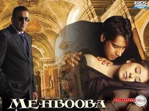 Mehbooba Romantic Hindi Movie - Trailer Ajay Devgn, Sanjay Dutt and Manisha Koirala
