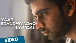 Yaar Ezhudhiyadho Official Full Song with Lyrics | Thegidi