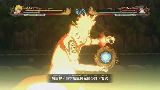getlinkyoutube.com-Naruto Shippuden Ultimate Ninja Storm Revolution - Minato vs Shisui
