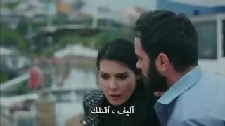 getlinkyoutube.com-رفيف تقتل محمود عند محاولته قتل عمران مسلسل لعبة القدر