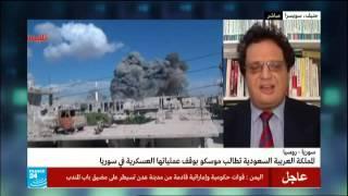 getlinkyoutube.com-رياض الصيداوي: ماذا يحدث بين روسيا والسعودية بالضبط؟