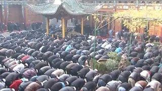getlinkyoutube.com-Chinese Muslims Celebrate Eid Al-Adha